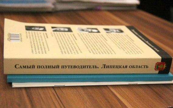 Блогеры vs Путеводитель