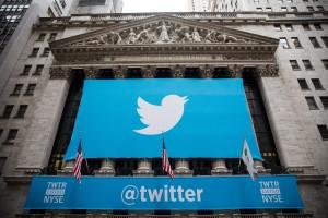 Twitter обновления